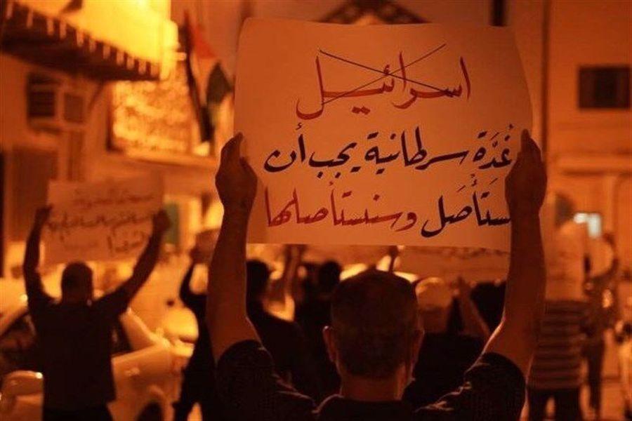 مخالفت های مردمی روند سازش آل خلیفه با صهیونیستها را کند کرده است