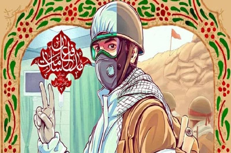 ۲ شهید دیگر به جمع شهدای سلامت گلستان پیوستند