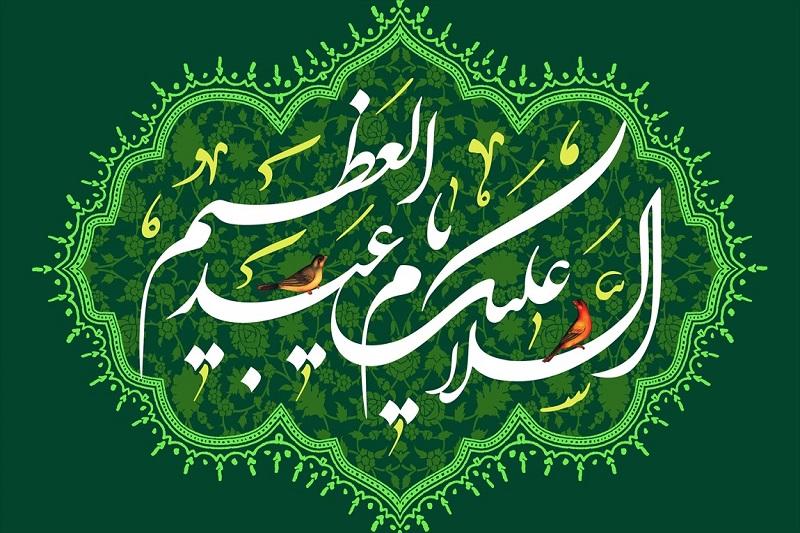 تغییر نام تعدادی از صحنها و رواقهای حضرت عبدالعظیم (ع)