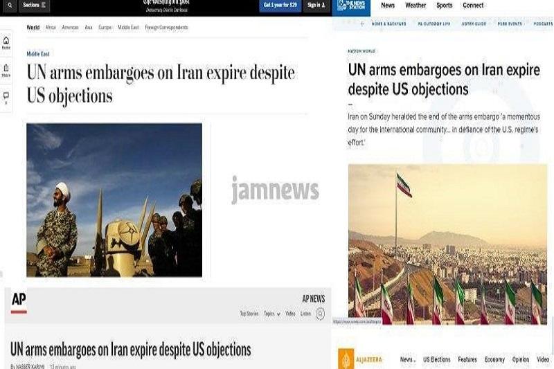 """تحریمهای تسلیحاتی سازمان ملل""""با وجود مخالفت آمریکا"""" برداشته شد."""
