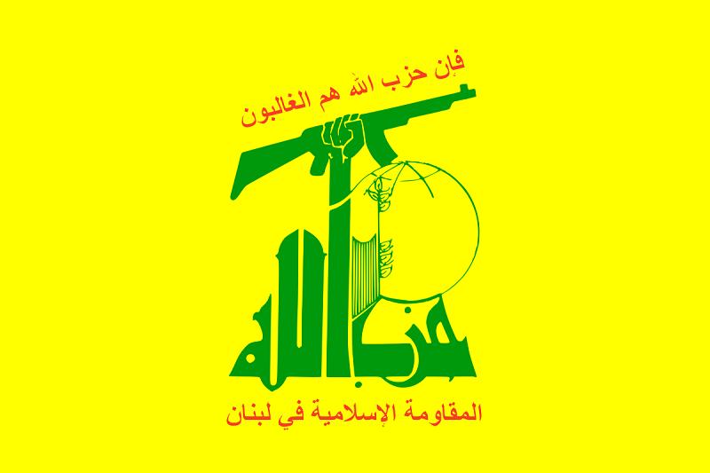 آمادهباش ارتش رژیم صهیونیستی از ترس انتقام حزب الله