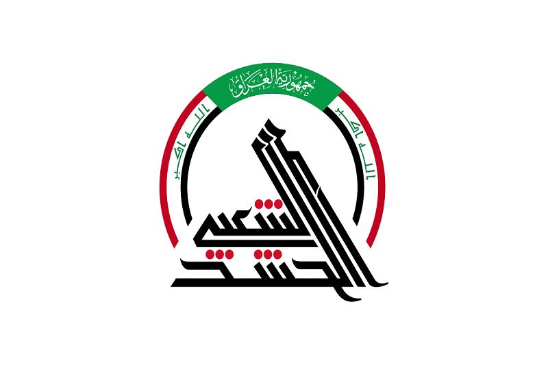 داعش صلح اجتماعی در عراق را هدف گرفته است