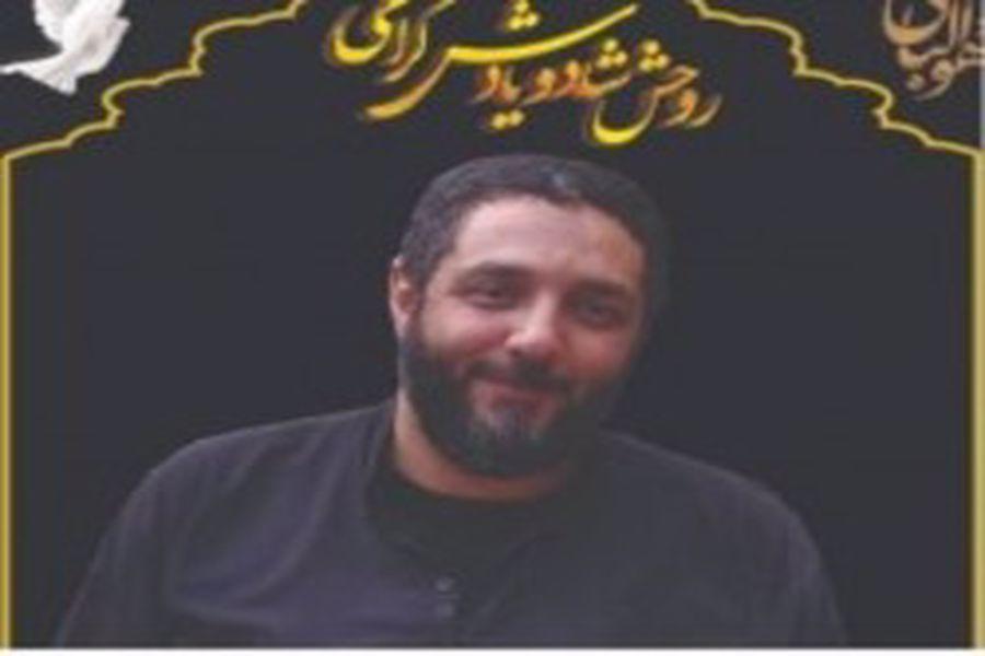 «محمد محمدی» در حین امر به معروف به شهادت رسید