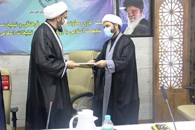 معاون فرهنگی تبلیغات اسلامی خوزستان منصوب شد