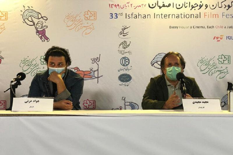 فراخوان مجیدی برای کمک به دانشآموزان محروم