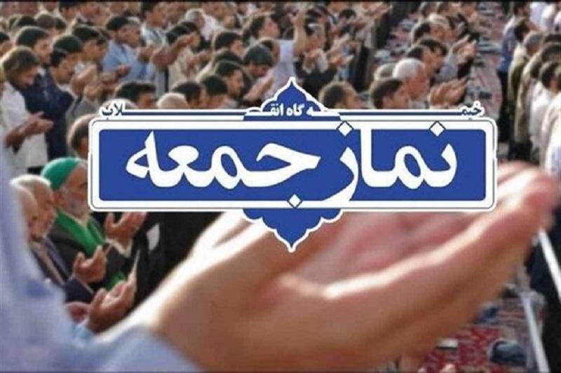 نماز جمعه فردا در استان زنجان اقامه نمیشود