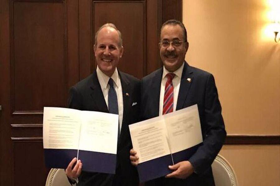 """بحرین توافقنامهای با آمریکا برای """"مقابله با یهودی ستیزی"""" امضا کرد"""