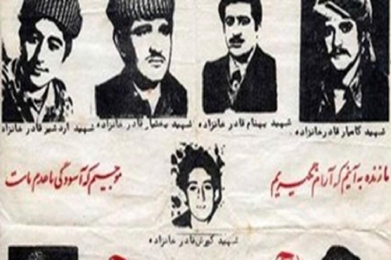 یادواره شهیدان قادرخانزاده و ۸۴۰ شهید بانه آغاز شد