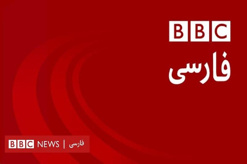 ویدئو/اگر آمریکا، بیبیسی فارسی داشت!