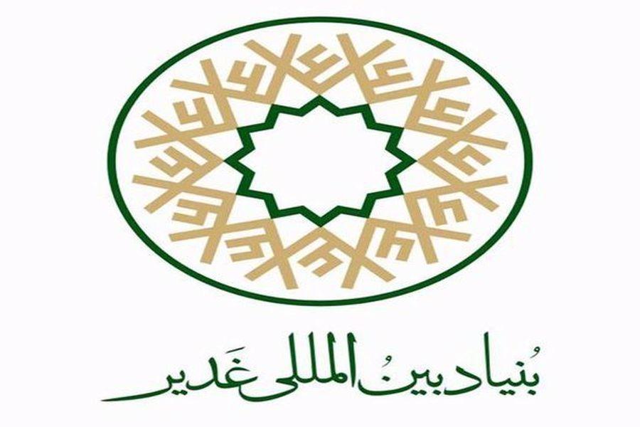 بیانیه بنیاد بینالمللی غدیر در محکومیت اهانت رئیس جمهور فرانسه
