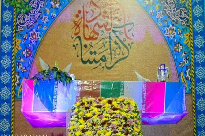 وداع با پیکر شهید حسین راستگو در ساری