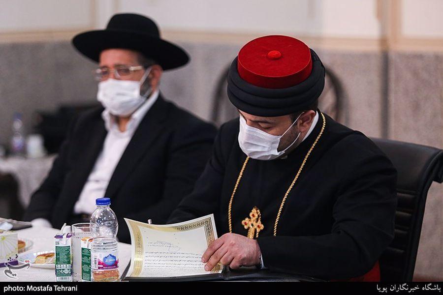 اسقف کلیسای شرق آشوری: پیام مسیحیت احترام به دیگران است نه تخریب/رهبر مذهبی جامعۀ کلیمی: آزادی بیان به معنای تجاوز به حدّ انسانیت نیست