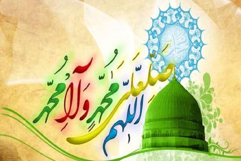 برگزاری پویش «مهر محمدی» در همدان