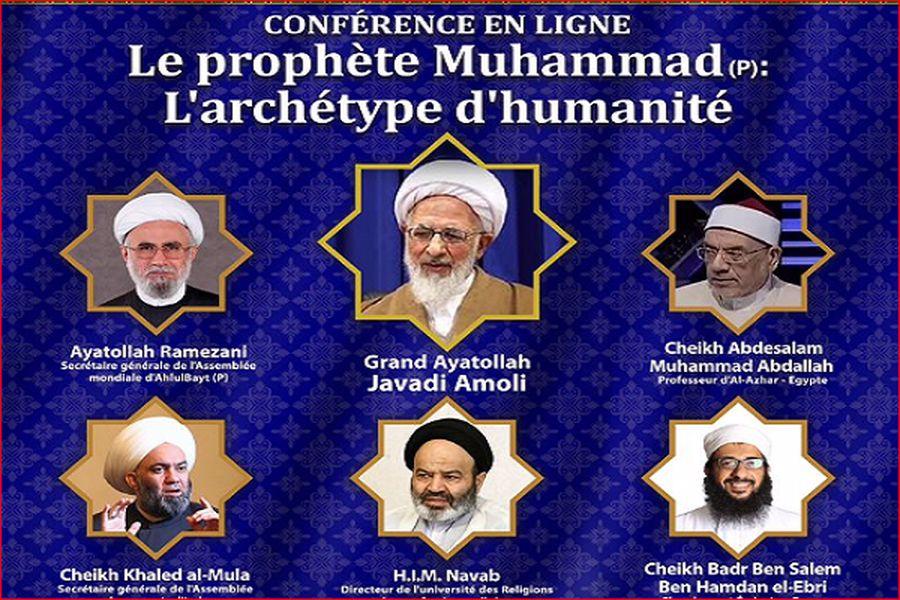 برگزاری وبینار «رسول الله(ص)؛ الگوی انسانیت» در فرانسه