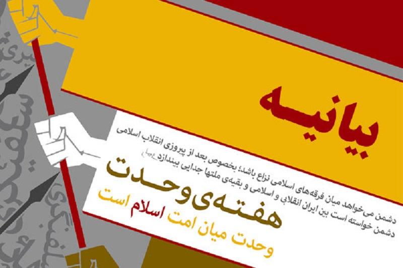 حاج قاسم به حق شهید وحدت است