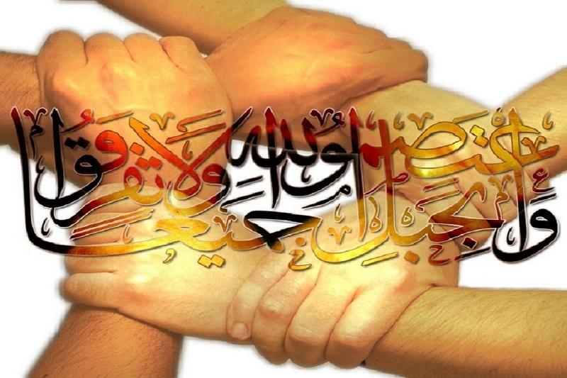 لزوم اتحاد مسلمانان علیه پروژه اسلامهراسی غربیها