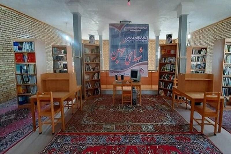 «کتابخانه شهدای خوئین» افتتاح شد