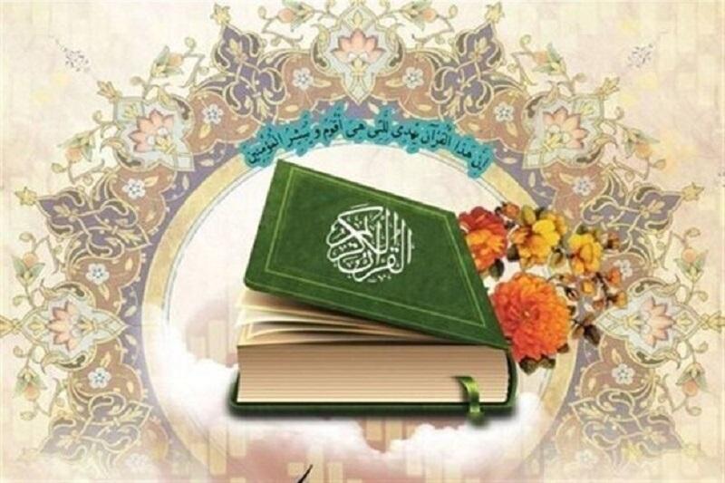 «هوشنگ یاری» قاری بین المللی قرآن درگذشت
