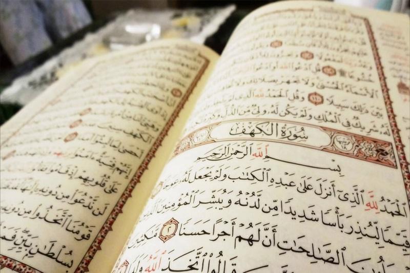 ۳۰۰ مؤسسه و خانه قرآن شهری و روستایی در استان بوشهر فعال است