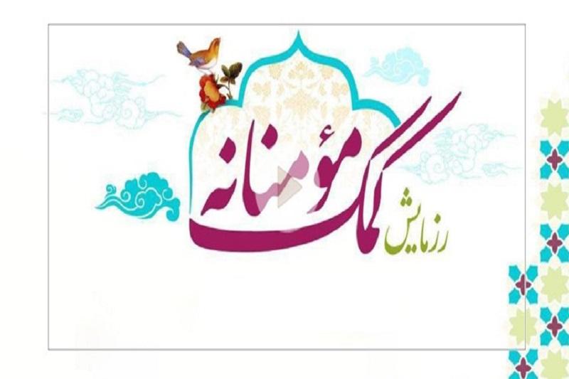 ترویج فرهنگ و هنر اسلامی وظیفه هنرمندان بسیجی است