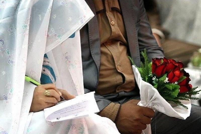 هدیه سازمان تأمین اجتماعی به زوجهای جوان