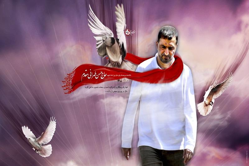 ویدئو/نماهنگ «هفتمین دقیقه» بهمناسبت سالروز شهادت پدر موشکی ایران