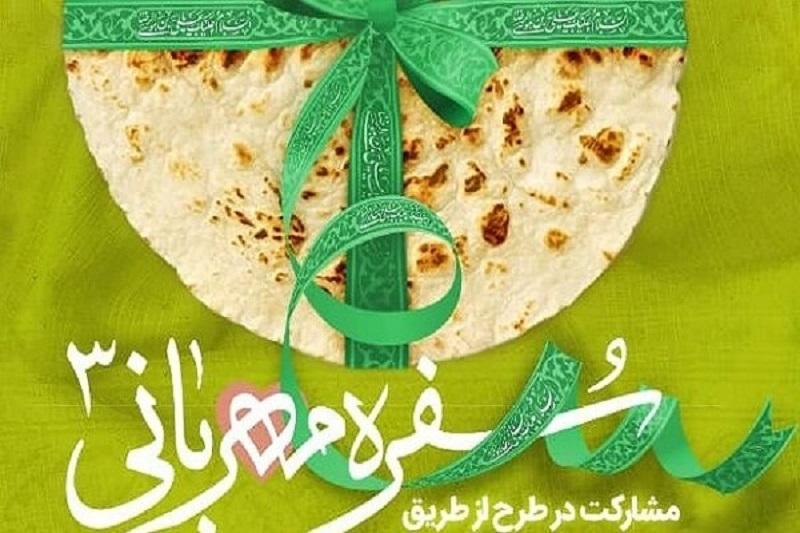 تأمین هزینه نان ۳ ماه ۱۷۷ خانوار نیازمند توسط خیری نیکوکار