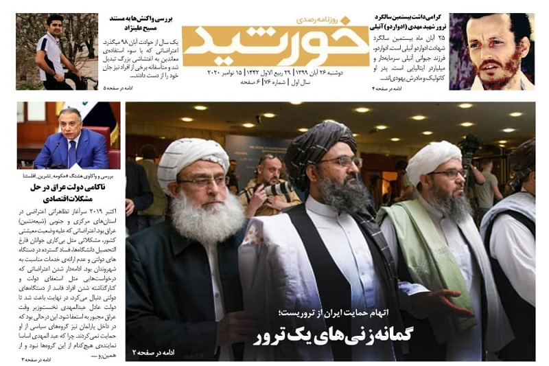 اتهام حمایت ایران از تروریست؛ گمانهزنیهای یک ترور