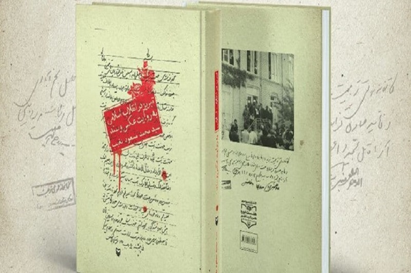 رسالت بزرگ اهالی قلم در تبیین آموزههای دفاع مقدس و انقلاب اسلامی
