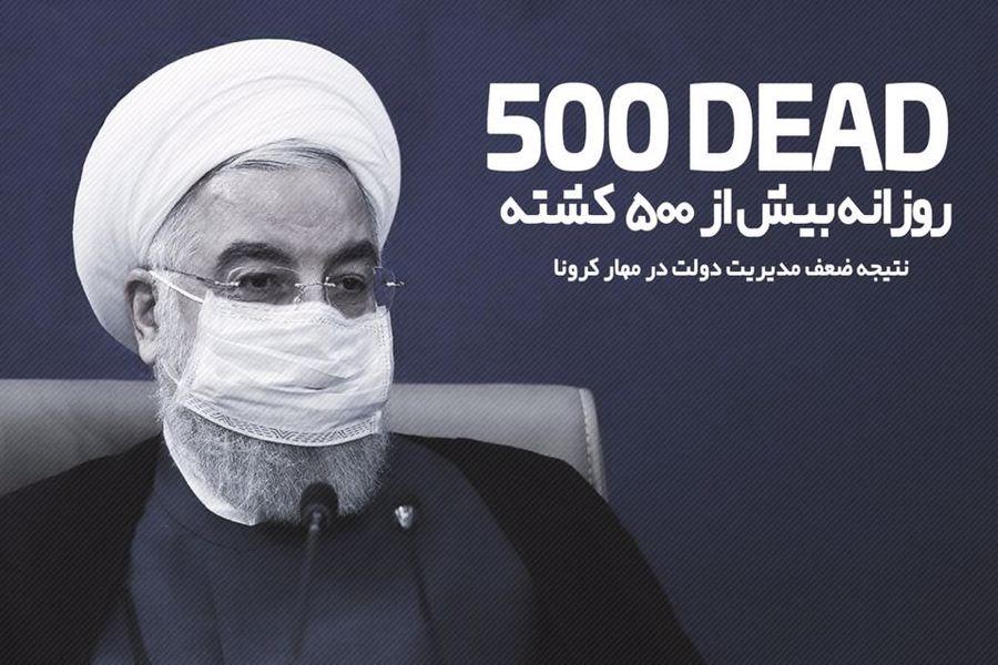 ویدئو/  چشم دولت تدبیر و اصلاحات به دستهای آمریکا