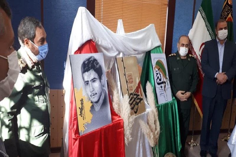 سه کتاب دفاع مقدس در زنجان رونمایی شد