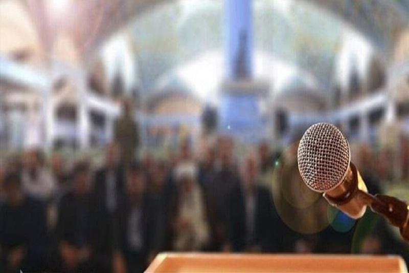 لغو اقامه نماز جمعه در تمام شهر و روستاهای یزد