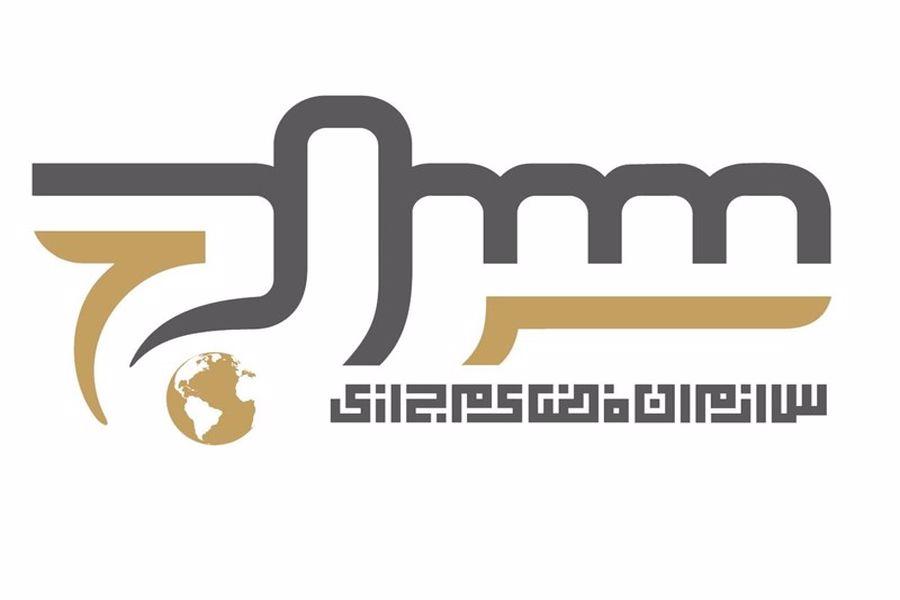 آغاز بهکار نمایندگی سازمان فضای مجازی سراج در شیروان