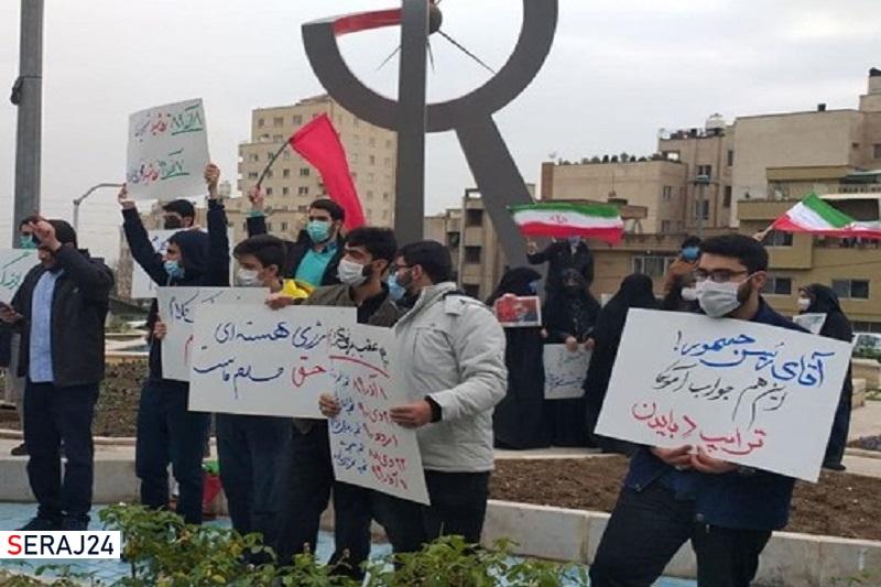 تجمع دانشجویان دانشگاه شهیدبهشتی در محکومیت ترور شهید فخریزاده