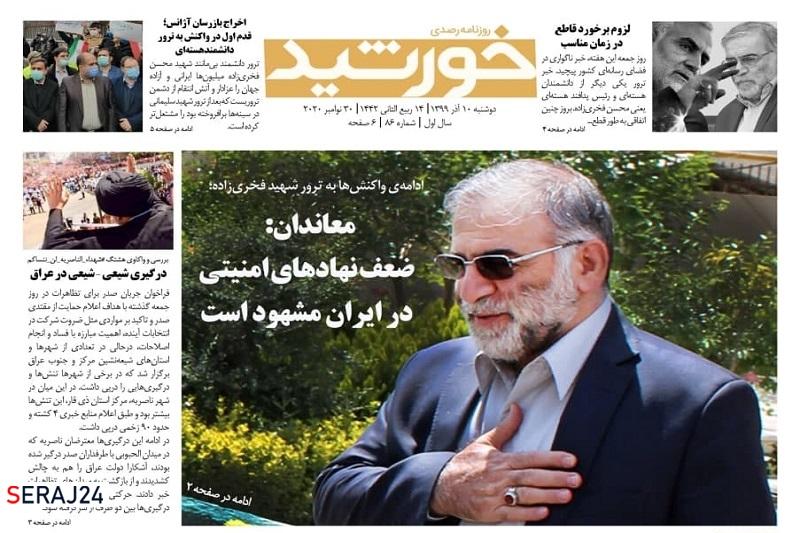 معاندان: ضعف نهادهای امنیتی در ایران مشهود است