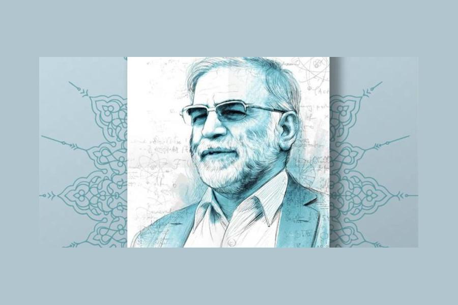 راهاندازی پایگاه اینترنتی شهید محسن فخریزاده