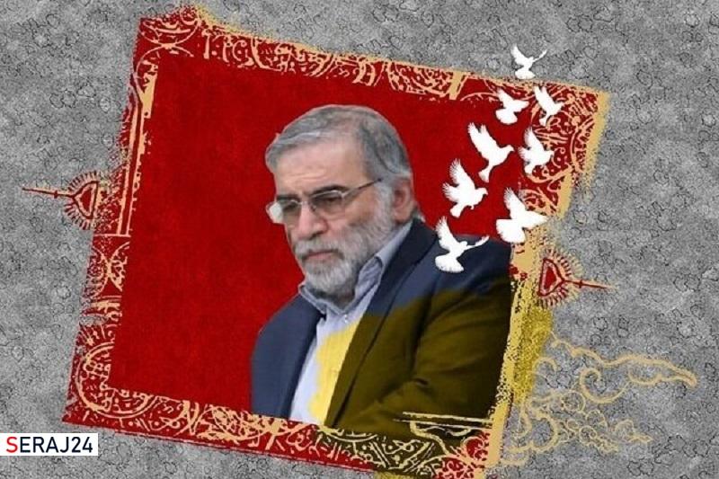 جوانان ایرانی راه شهدای دانشمند این سرزمین را ادامه خواهند داد