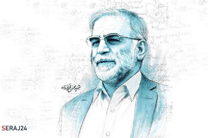 راه شهید فخریزاده در رشتههای فیزیک و مهندسی هستهای ادامه دارد