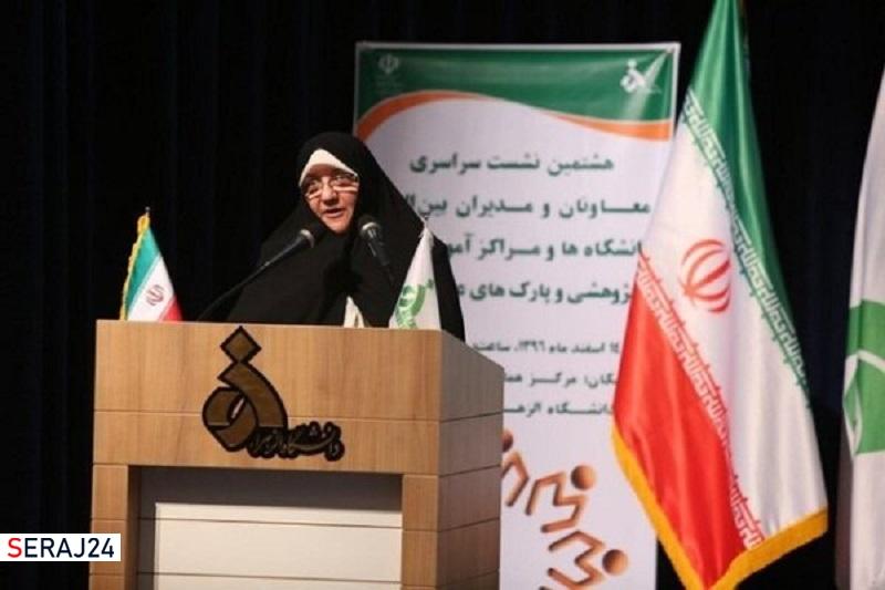 ایجاد دانشگاه مشترک زنان بین ایران و عراق