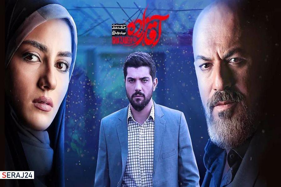 ویدئو/قطعه نقاب با صدای علی زندوکیلی در «آقازاده» رونمایی میشود