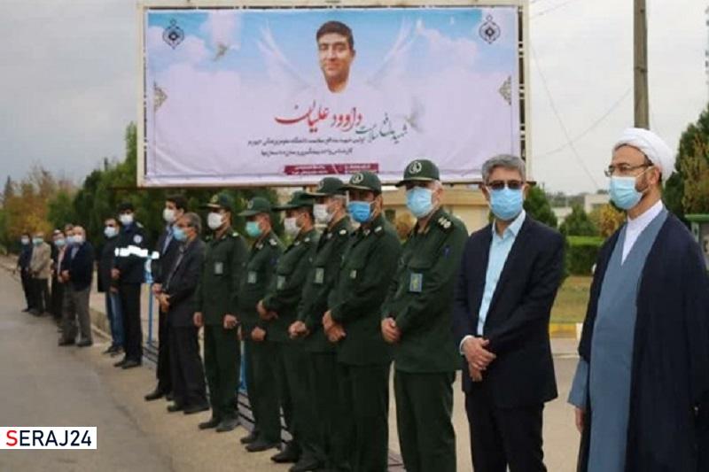 برگزاری مراسم تشییع نخستین شهید مدافع سلامت در جهرم