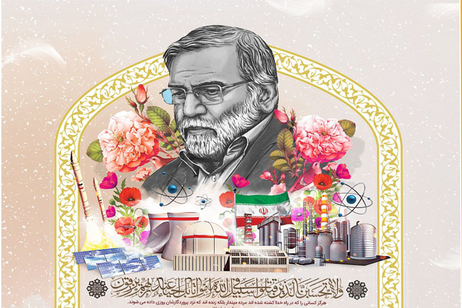 پویش مجازی فخر ایران