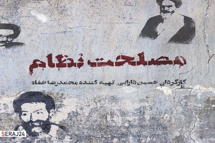 «مصلحت نظام» به جشنواره ملی فیلم فجر میرسد