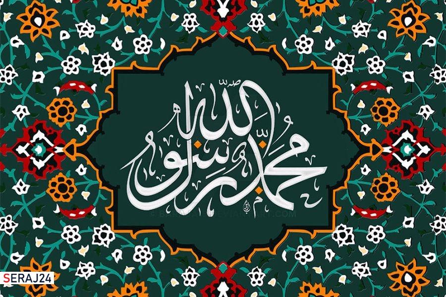 زینت زهد در کلام خاتم النبیین (ص)