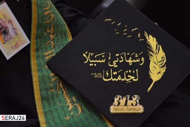 برگزاری جشن فارغالتحصیلی هزار دانشجوی دختر در حرم امام حسین (ع)