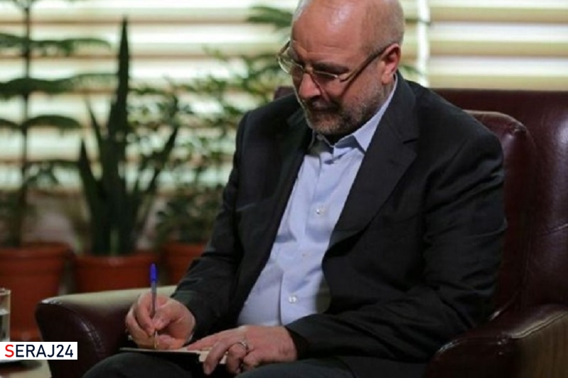قالیباف درگذشت علی اصغر زارعی نماینده ادوار مجلس را تسلیت گفت
