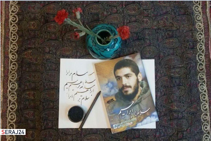 فروش یک میلیون و ۲۸۰ هزار نسخهای کتاب زندگی شهید ابراهیم هادی