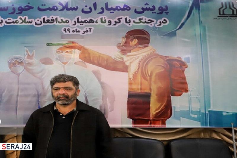 تقدیر از راننده مهربان اهوازی و آغاز پویش همیاران سلامت خوزستان