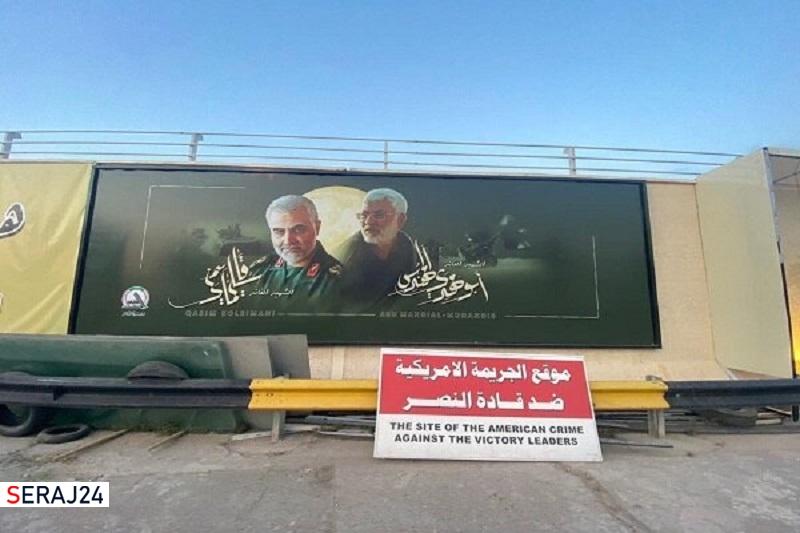 نقش سردار سیلمانی در تقویت فرایند سیاسی و میدانی عراق