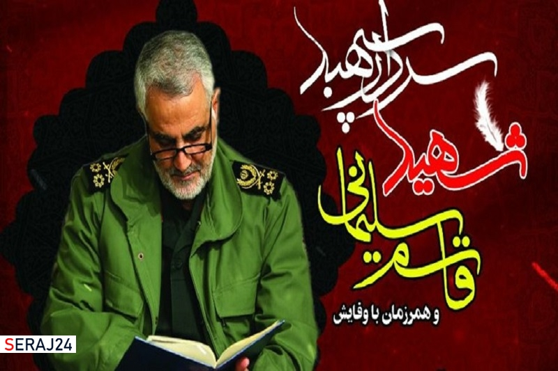 سردار سلیمانی شناسنامه «ملت ایران» است